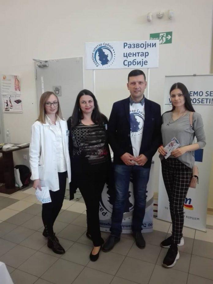 развојни центар србије
