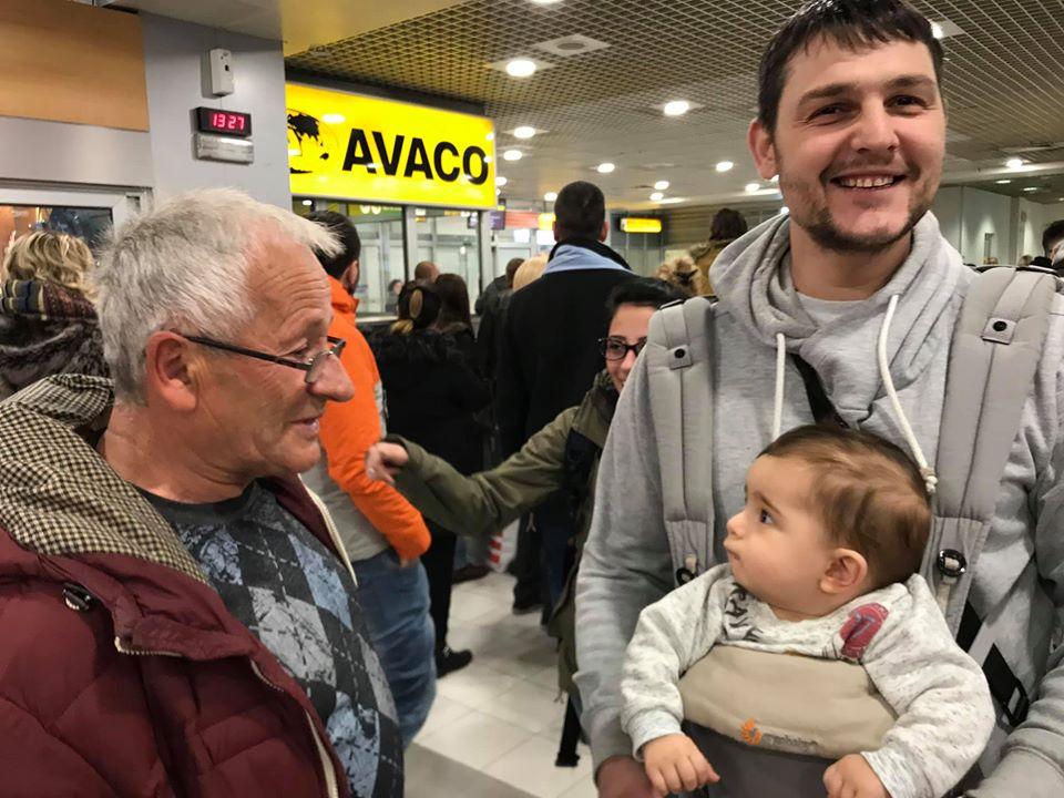 радост-аеродром