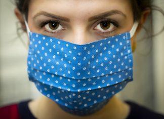 вируси-маска