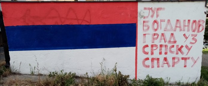 графит