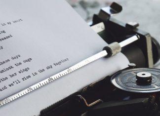 песма-куцаћа-машина-бели-папир