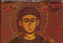 sveti-prokopije